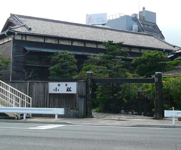 横須賀の老舗海軍料亭「小松」から出火、全焼 [無断転載禁止]©2ch.net [975373808]->画像>37枚