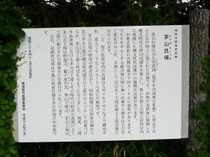 0_kayamakaiduka