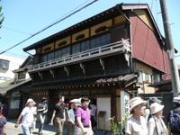0_taiseikaku