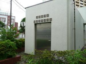 A_yasuura_jisinn