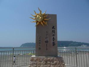 A_taiyoukisetu_2