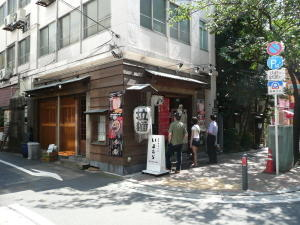 A_imamura