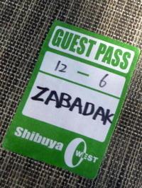 A_pass