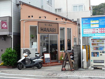 A_hanabi