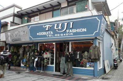 A_fuji