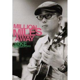 Million_miles_away