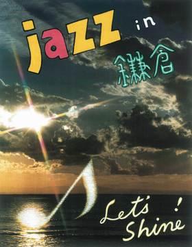 Jazz12_2