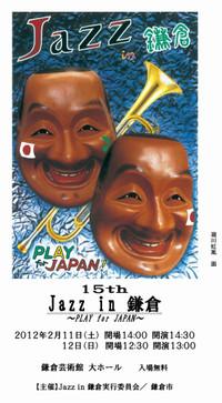 Jazz_in_3