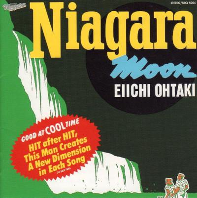Niagara_moon_2