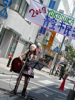 A_ayumi
