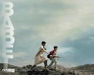 Babel_morocco_aaa_1
