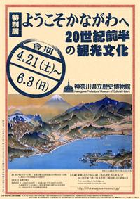 Tokuezu_1